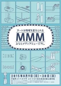 450_MMM2015ポスター