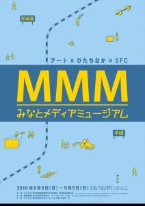 450_MMM2010ポスター