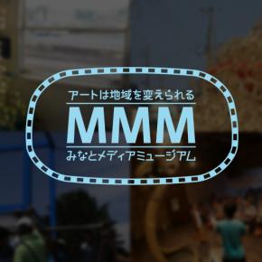 いばらき観光マイスターガイドブック掲載!