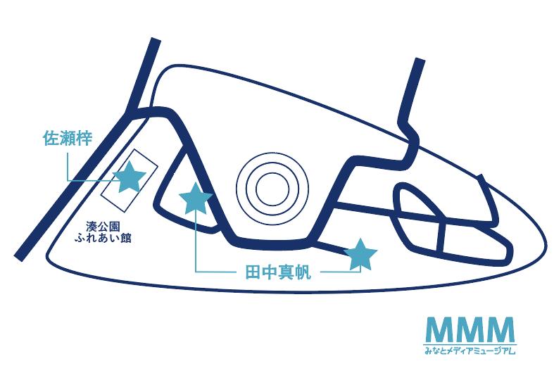 minato2017