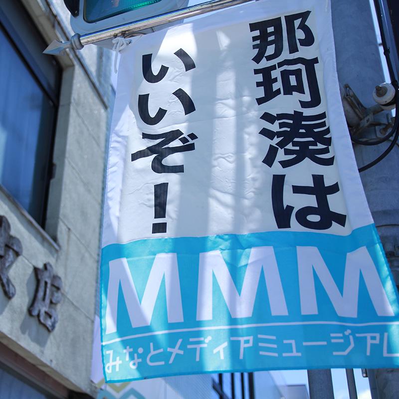 nakamurayasu
